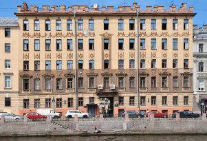 Кузнецовская 30 бухгалтерия часы работы регистрация в фсс ип как работодателя онлайн