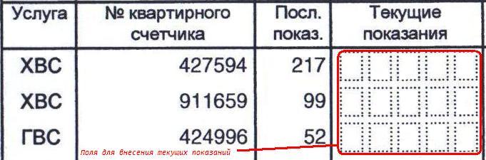 1374733229116_100215289.jpg